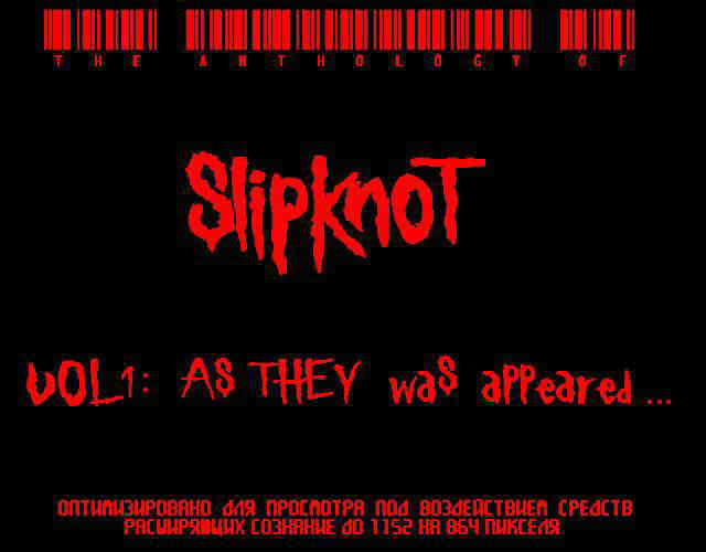 The Anthology of Slipknot